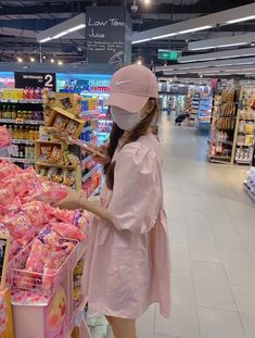 Blonde Aesthetic, Aesthetic Girl, Aesthetic Clothes, Korean Casual Outfits, Matching Couple Outfits, Ulzzang Korean Girl, Uzzlang Girl, Insta Photo Ideas, Ulzzang Fashion