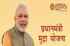 प्रधानमंत्री मुद्रा योजना की छग में शानदार कामयाबी   Punjab Kesari