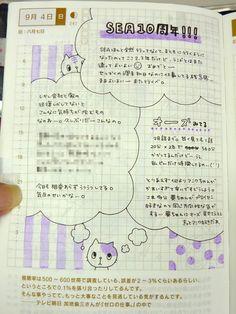 daily page:: cat. bubbles | sabao nikki #layout #Journal #hobonichi