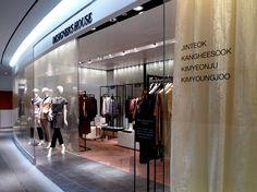 DESIGNER'S HOUSE Gangnam Shinsegae Department Store in Seoul By Beaks Planners.