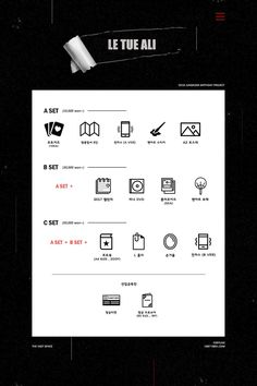 30 Best 정국 fansite goods images in 2017 | Ph, Slogan, Bts jungkook