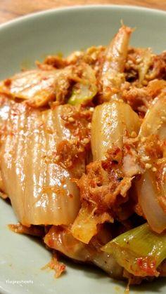 참치김치볶음, Stir-fried tuna and kimch Do you like kimch? Then what about fried kimch? Me? Absolutely, I am big pan of it :) I made this yesterday for dinner and I took it right before eating this. Specially, it's smell makes me so drooling. Can you imagine fried kimch smell? Once you smell it, you will also drooling a lot by its spicy fried smell. With warm rice, the dinner is ready to enjoy happy hour.. Here I recommend you to try my favorite Korean food, Stir-fried tuna and kimch…