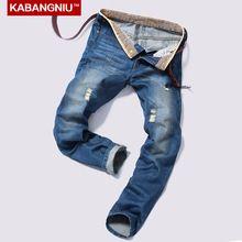 e5b144656c hombres pantalones vaqueros 2015 de primavera y verano pantalones vaqueros  hombres moda casual pantalones de mezclilla