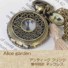 アンティークデザイン懐中時計調ネックレスピンクKH NEC1 5 ¥1980円 〆03月07日