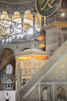Making Magique's mini guide to Istanbul (Ayasofya, Istanbul)
