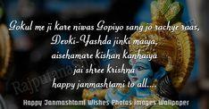 50 Best Happy Janmashtami Wishes Photos Janmashtami Greetings, Janmashtami Status, Janmashtami Wishes, Happy Janmashtami, Jai Shree Krishna, Lord Krishna, Happy Krishnashtami, Janmashtami Pictures
