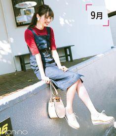 Japan Fashion, Kpop Fashion, Fashion Pants, Fasion, Girl Fashion, Fashion Outfits, Womens Fashion, Japan Girl, Korean Street Fashion