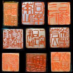 Qi Baishi Chinese Painting, Chinese Art, China, Japanese Stamp, Text Symbols, White Seal, Turning Japanese, Chinese Calligraphy, Wow Art