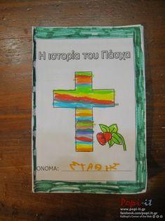Ζωγραφίζοντας τα πάθη του Χριστού He Is Risen, Easter, Frame, Crafts, Decor, Picture Frame, Manualidades, Decoration, Easter Activities