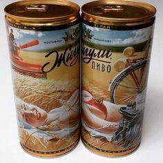 Zhiguli Russian beer pin-up art