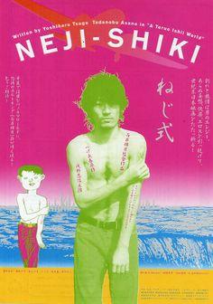 92. Screwed (Teruo Ishii, 1998): 2/5