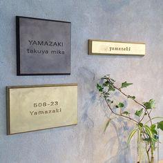 Concrete Effect Paint(texture) Retail Signage, Wayfinding Signage, Signage Design, Wall Logo, Logo Sign, Door Signs, Wall Signs, Concrete Effect Paint, Office Interior Design