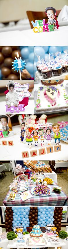 Steven`s Party  #party, #korean party, #kids party, #party ideas