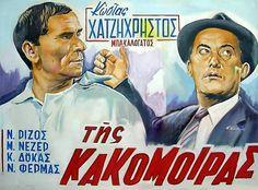 Η ταινία «Της κακομοίρας» έχει γράψει ιστορία στον ελληνικό κινηματογράφο με τον Κώστα Χατζηχρήστο υποδυόμενος τον μπακαλόγατο Ζήκο...  ...