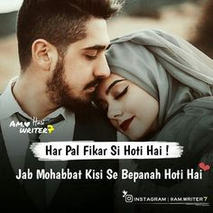 bahut hi jyada fikr jaan Love Quotes For Bf, Romantic Quotes For Girlfriend, Muslim Love Quotes, Love Picture Quotes, First Love Quotes, Couples Quotes Love, Islamic Love Quotes, True Love Quotes, Shyari Quotes