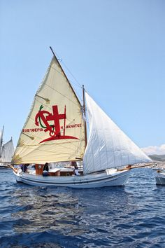Yacht Racing In Spetses With A 'Salty Bag' | Yatzer (photo © Spetses Classic Yacht Race, 2013)