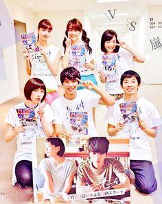 """[clip] http://www.dailymotion.com/video/x2y8sl6  Sota Fukushi, Tsubasa Honda, Sakurako Ohara, Mizuki Yamamoto, Taiga, Yua Shinkawa. Team """"Koinaka"""", TV show """"VS Arashi"""", 07/16/'15"""