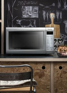 Emerson Countertop Convection Oven : Technology?, which powers their best-in-class Microwave Ovens ...