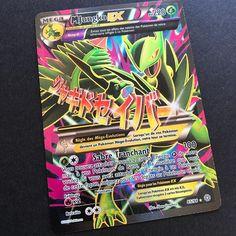 87 meilleures images du tableau carte pokemon ex pok mon - Mega jungko ex ...