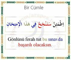 ... Learn Turkish Language, Arabic Language, Arabic Alphabet For Kids, Turkish Lessons, Learning Arabic, Arabic Quotes, Beautiful Words, Ramadan, School Supplies