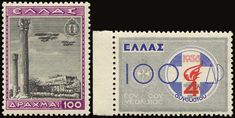 1940 National Youth Organization (regular + airpost), 2 complete sets of 10+10 values, u/m. (Hellas 571/580+A45/A54).
