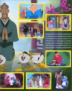 mulan disney panini storybook sticker album interior page
