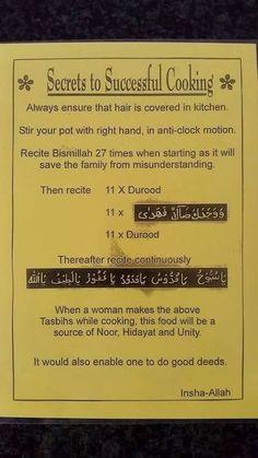 Secret Of Successful Cooking ❤ Duaa Islam, Islam Hadith, Islam Muslim, Islam Quran, Quran Pak, Hadith Quotes, Muslim Quotes, Religious Quotes, Urdu Quotes