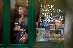 """""""À une Passante Paris Shanghai"""", photo by:  Benoit Peverelli.    Liu Wen keeping it elegant and mysterious!"""