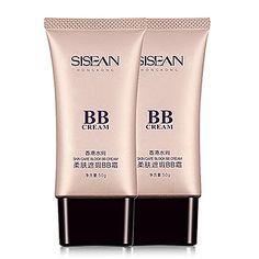 2Pcs Sisean Shiny Moistening Blemish Balm BB&CC Cream – USD $ 17.99 Foundation Online, Blemish Balm, Cream Cream, The Balm, Moisturizer, Bb, Face, Stuff To Buy