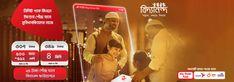 রবি রমজান ক্যাম্পেইন   Robi Ramadan Campaign: 2021 Internet Offers, O 8, Ramadan, Campaign