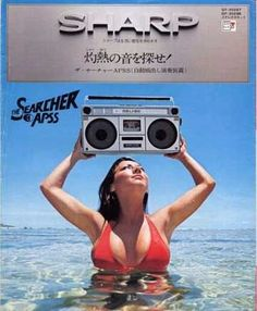 This is the cover of one of Sharp's portable stereo catalogs. I just realized there's a boombox in this photo. Retro Advertising, Retro Ads, Vintage Advertisements, Boombox, Vintage Humor, Vintage Ads, Audio Vintage, Radios, Big Speakers