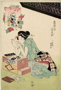 Japanese Ukiyo-e- Artist: Utagawa Kuniyoshi Title:Four O'Clock in the Afternoon (Hi nanatsu no toki): Woman Writing, Water Seller, from the series Sundial of Modern Tradesmen (Tôsei akindo hidokei) Haiku, Japanese History, Japanese Beauty, Japanese Folklore, Kuniyoshi, Print Artist, Art Print, Japanese Painting, In Ancient Times