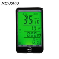 Waterproof 576C Mountain Bike Bicycle Computer Wireless Stopwatch LCD Backlight Multi-function Speedometer Odometer Stopwatch
