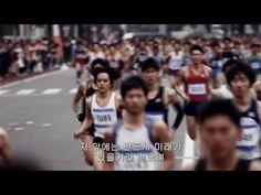 """""""모든 인생은 훌륭하다"""" 일본 리크루트 광고 - YouTube"""