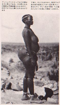 T he Khoikhoi or Khoi (called 'Hottentots' by early white settlers), are the aboriginal people of South Africa. They are descendants of hunt...