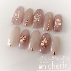 Fall / Winter / Dating / Hand / Hologram-ancherir& nail Nail Book - If you are looking for nail designs, the nail book with the number one nail - Cute Nails, Pretty Nails, Soft Gel Nails, Pastel Nails, Asian Nails, Korean Nail Art, Korean Nails, Japanese Nail Art, Japanese Nail Design