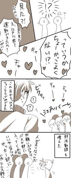 ぼうすけ (@boou_ningen) さんの漫画   29作目   ツイコミ(仮) Conan, Detective, Comic Books, Manga, Comics, Cards, Mango, Manga Anime, Manga Comics