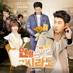 #DatingAgencyCyrano #KoreanDrama #Doramas ♥