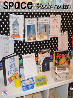 Space blocks center! Space theme activities and centers (literacy, math, fine motor, stem, blocks, sensory, and more) for preschool, pre-k, and kindergarten
