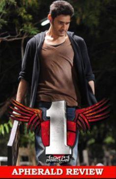 1 Nenokkadine Review | 1 Nenokkadine Rating | LIVE UPDATES | Mahesh Nenokkadine Review, Rating | 1 (2014) | Release Talk | Super Star Mahesh Film | 1 Nenokkadine Telugu Movie Review, Rating | Ghattamaneni Film | MOVIE STORY, CAST