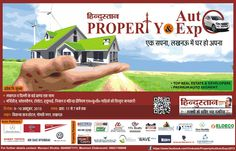 Most prestigious brands of property and automobiles under 1 roof #Autoexpo