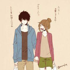 25件カップル イラストおすすめの画像 Manga Couplecute Anime