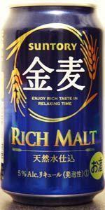 Suntory Kinmugi (Rich Malt) | Suntory | Osaka-fu Osaka-shi, Japan