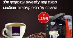 מכונת קפה ביתית עם מקציף חלב, במחיר משתלם... מומלץ!!! #ad http://adm.ms/wb6lI0