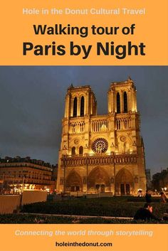 I know, without a doubt, that if I hadn't seen Paris, France by night, I wouldn't really have seen Paris. via @holeinthedonut