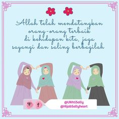 (1) SALLY (@UkhtiSally)   Twitter Reminder Quotes, Self Reminder, Chibi Wallpaper, Wallpaper Quotes, Muslim Quotes, Islamic Quotes, Daily Quotes, Art Quotes, Purple Quotes