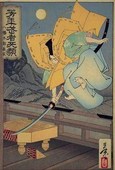 mushaburui hachiman taro yosahiie/ Yoshitoshi 芳年武者无類 八幡太郎義家