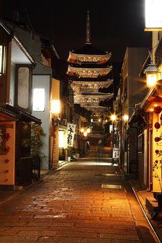 Kyoto at night - Yasaka street in Higashiyama, Kyoto.