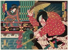 国性爺合戦 - 世界の歴史まっぷ 清が明を征服するなか、最後まで清に抵抗運動を続けた、日本人の母をもつ明朝の軍人・鄭成功(国姓爺)をモデルにした近松門左衛門作の人形浄瑠璃。母が日本人であったことから、鄭成功の行動は日本へもくわしく伝えられた。