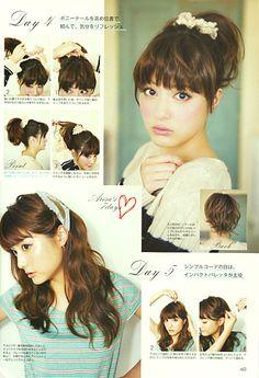 "Model / Arisa Sato. Japanese girls fashion magazine ""non-no"". girlish & cute hair style."